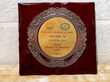Award19